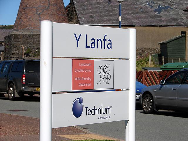 Technium Aberystwyth