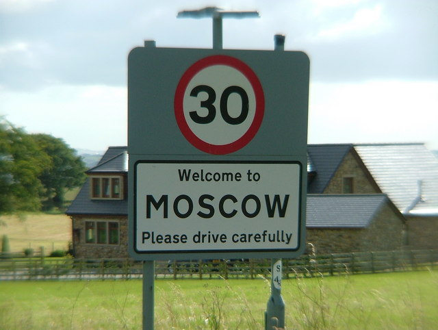 Moscow village sign