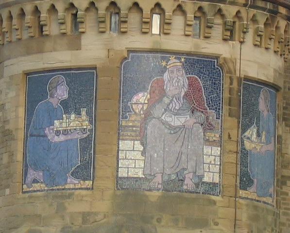 Мозаики на Аберистуитском университете