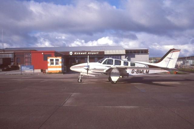 Terminal building at Kirkwall Airport