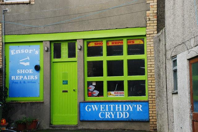 Gweithdy'r Crydd Ensor's Cobbler's Shop