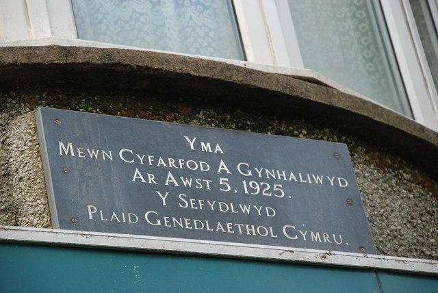 Man Geni Plaid Cymru - The Birthplace of Plaid Cymru