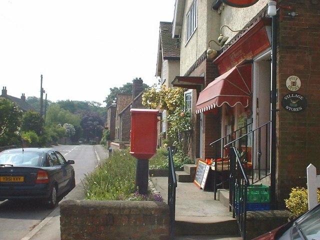 Kirk Hammerton  Post Office