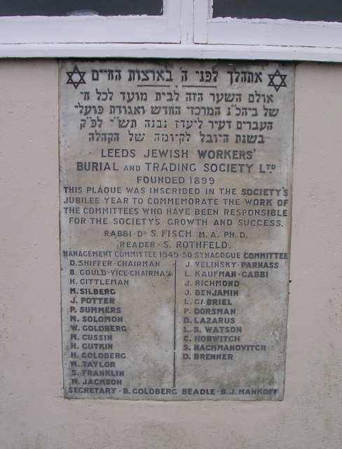 Plaque on Wall of Leeds Orthodox Jewish Cemetery - Whitehall Road