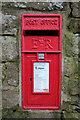 SE0239 : Elizabeth II Postbox, Newsholme by Mark Anderson