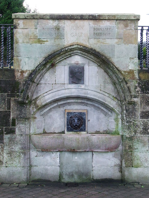 John Galt memorial fountain