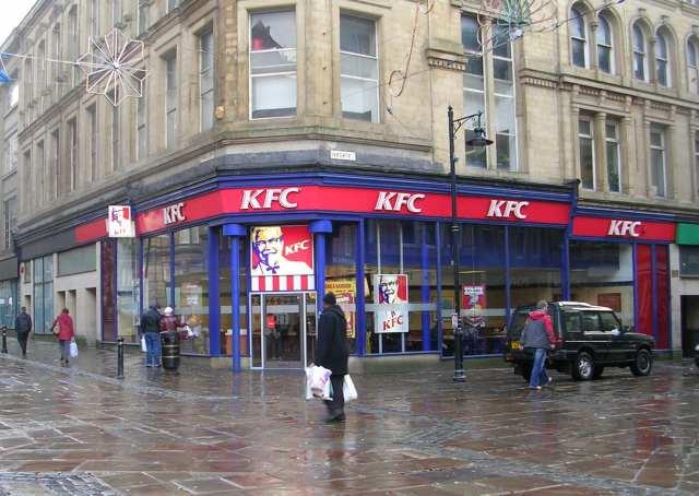 KFC - Tyrrel Street