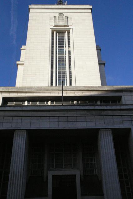 The Newton Building, Nottingham (1)