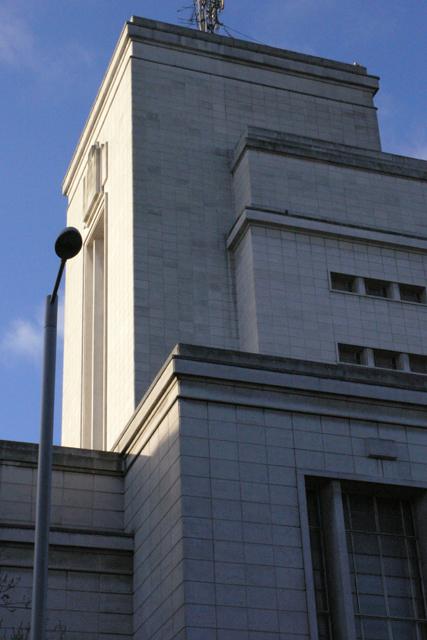 The Newton Building, Nottingham (2)