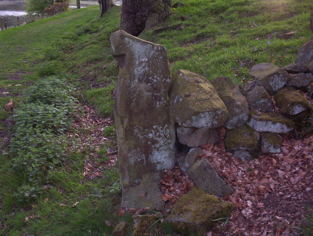 Inscribed stone gate post