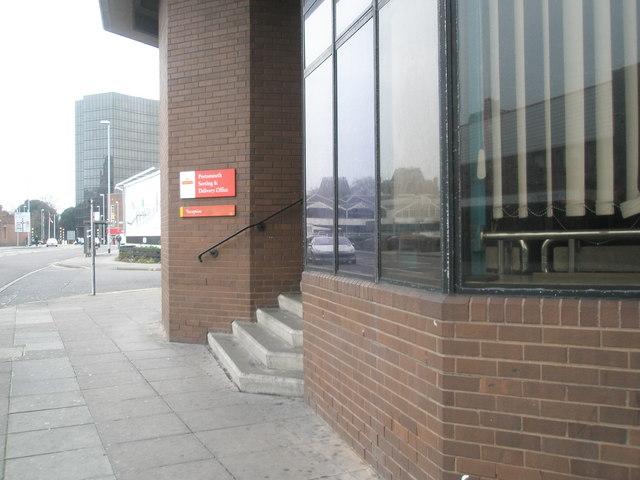 Slindon Street sorting office