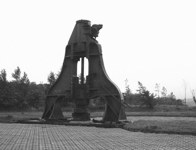 Nasmyth's steam hammer