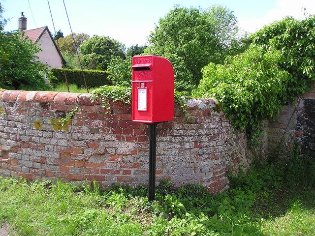 Post Box outside Leffey Hall Buxhall