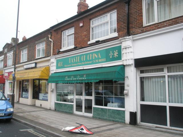 Chinese restaurant, formerly Garlands Bookshop