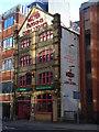SU7173 : Walter Parsons Corn Stores, Reading : Week 3