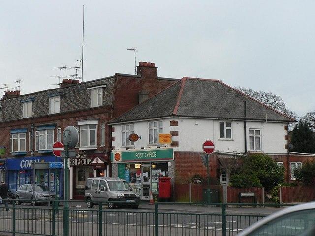 Strouden: Bradpole Road Post Office
