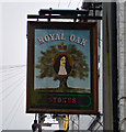 TA0721 : The Sign of the Royal Oak, Barrow Upon Humber by David Wright