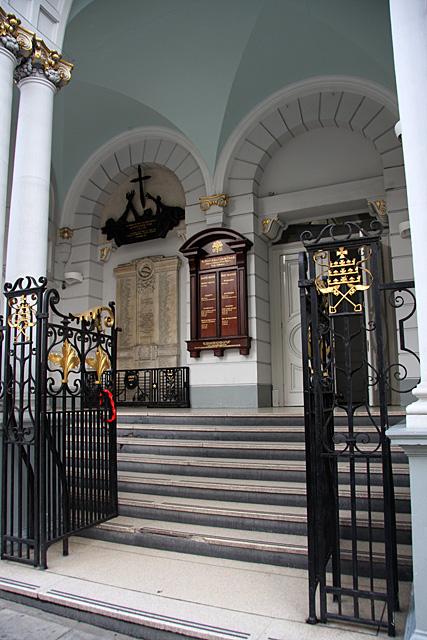 Chiesa Italiana di San Pietro