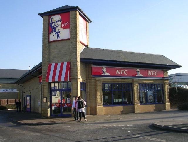 KFC - Harrogate Road