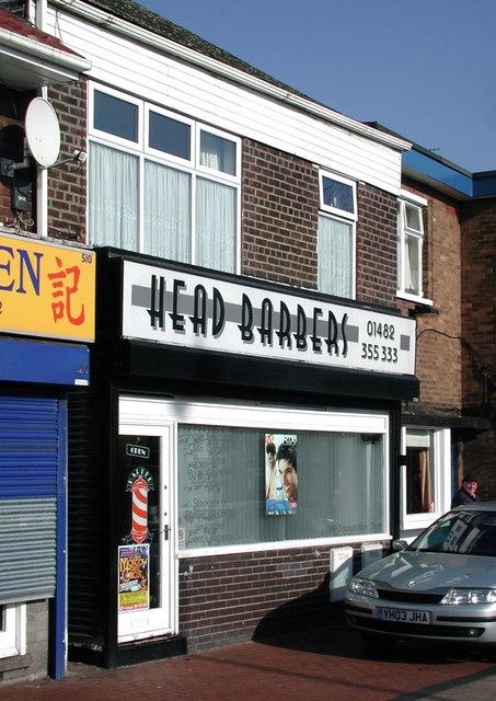 508 Anlaby Road, Hull