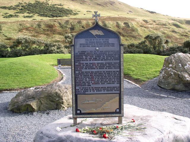 Varyag Memorial