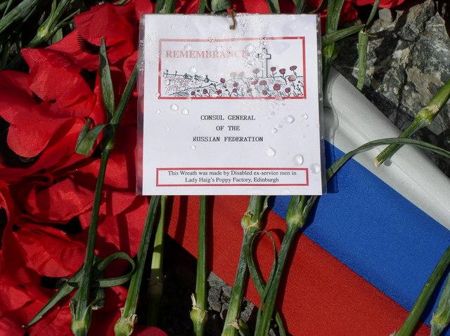 Varyag Russian Wreath