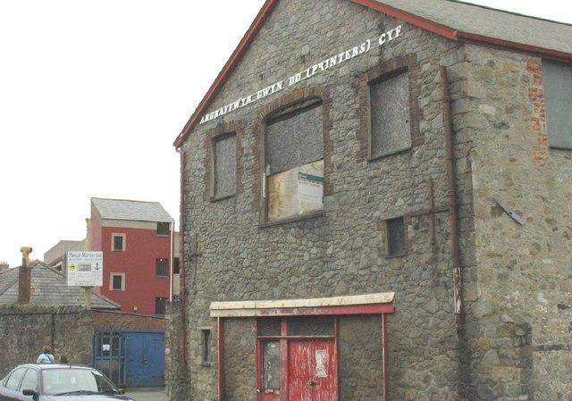 Derelict industrial building in Balaclava Road