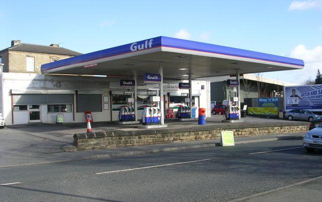 Gulf Filling Station - Flush