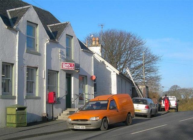 Ballygrant Village Shop