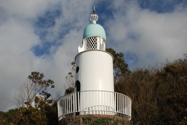 Y Goleudy Portmeirion Lighthouse