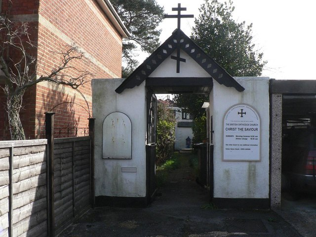Winton: Orthodox Church gateway