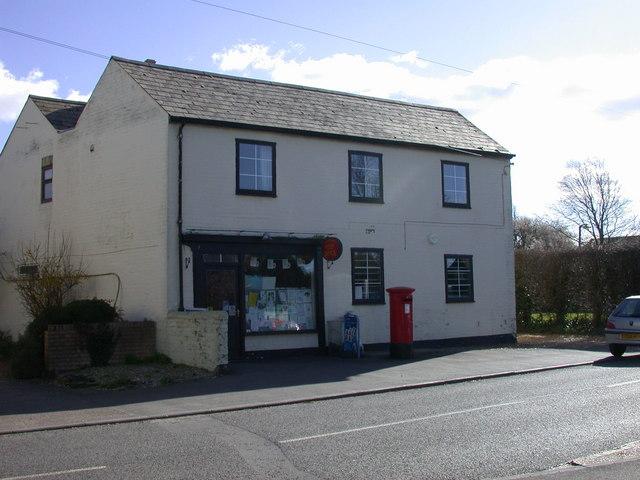 Haslingfield Post Office