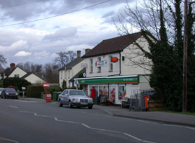 Harston Post Office