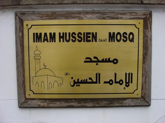 Brass plaque affixed to Imam Hussien Mosque