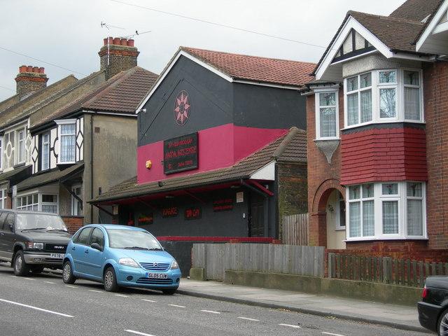 Shi Kon Budokan Martial Arts Centre, Chatham Hill