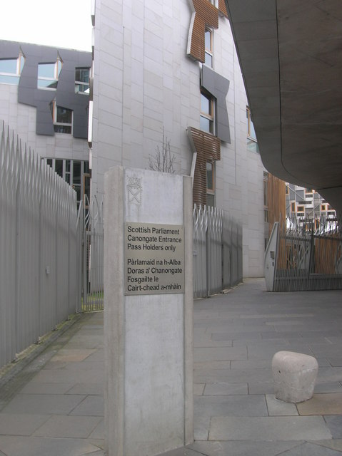 Canongate Entrance, Scottish Parliament