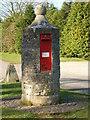 SP7312 : Nether Winchendon - Post box by MICHAEL ZAWADZKI