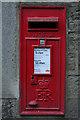 SE0340 : Elizabeth II Postbox, Laycock by Mark Anderson