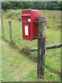 NN0262 : Inchree: postbox № PH33 58 by Chris Downer