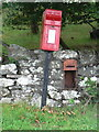 NM6869 : Mingarry: old and new postboxes, № PH36 84 by Chris Downer