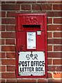 TG3010 : George VI postbox by Evelyn Simak
