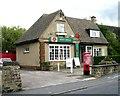 SE1643 : Menston Post Office - Main Street by Betty Longbottom