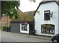 SP7420 : Quainton, The Village Store by Alan Murray-Rust