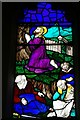 TL2549 : Agony in the Garden of Gethsemane by Tiger