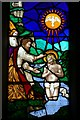 TL2549 : Baptism of Jesus by Tiger