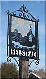 TM1340 : Belstead village sign by Andrew Hill