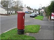 SU1131 : Quidhampton: postbox № SP2 41 by Chris Downer