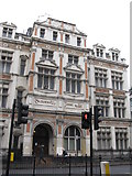 TQ3282 : The Alexandra Trust Dining Rooms, City Road, EC1 (closed) by Mike Quinn