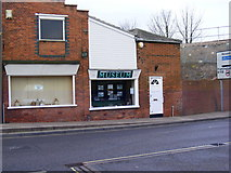 TM3863 : Saxmundham Museum by Adrian Cable