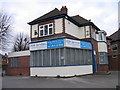 SP1190 : Site of Midland Bank Tyburn Road 40-11-07 by Roy Hughes